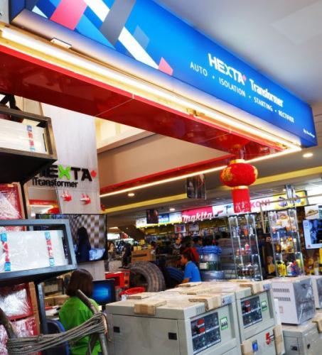 Yoritsu Indonesia Store (5)
